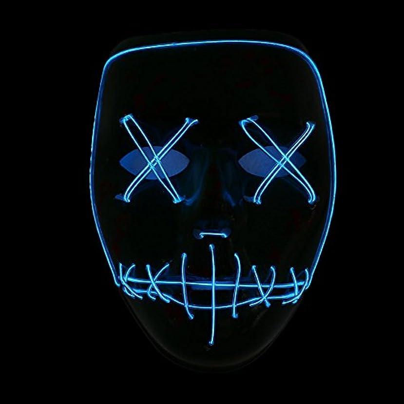 スカウト方程式扇動するAuntwhale ハロウィーンマスク大人恐怖コスチューム、光るゴーストフェイスファンシーマスカレードパーティーハロウィンマスク、フェスティバル通気性ギフトヘッドマスク