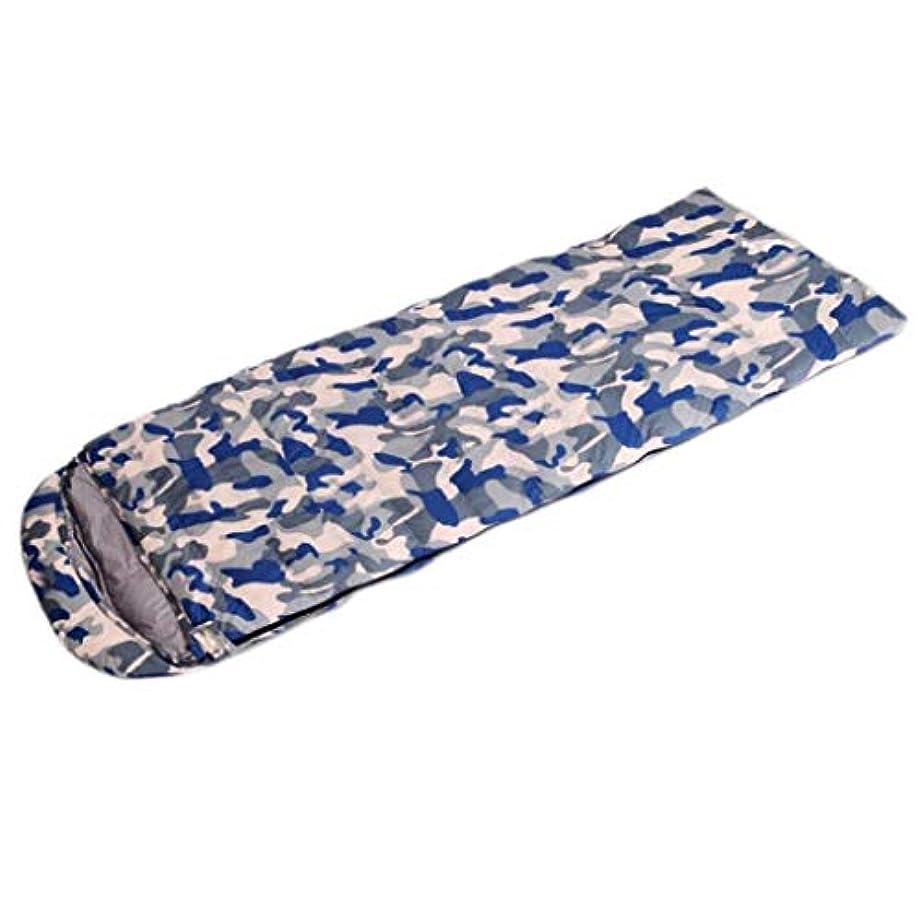 バイオレットマットレスぼんやりした冬の寝袋屋外キャンプハイキングに適したポータブル寝袋