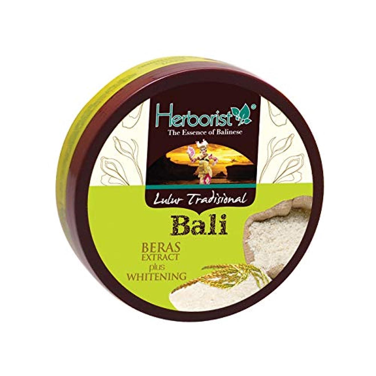 Herborist ハーボリスト インドネシアバリ島の伝統的なボディスクラブ Lulur Tradisional Bali ルルールトラディショナルバリ 100g Beras ライス [海外直送品]