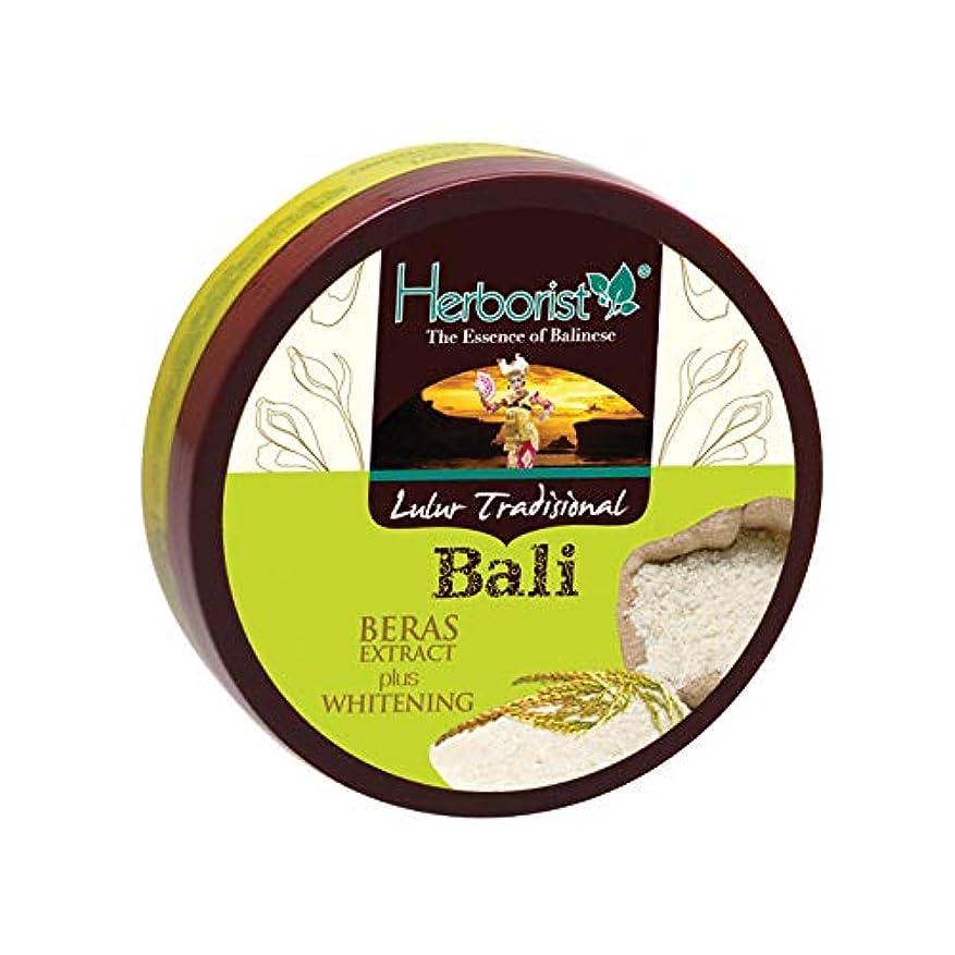広大な両方政令Herborist ハーボリスト インドネシアバリ島の伝統的なボディスクラブ Lulur Tradisional Bali ルルールトラディショナルバリ 100g Beras ライス [海外直送品]