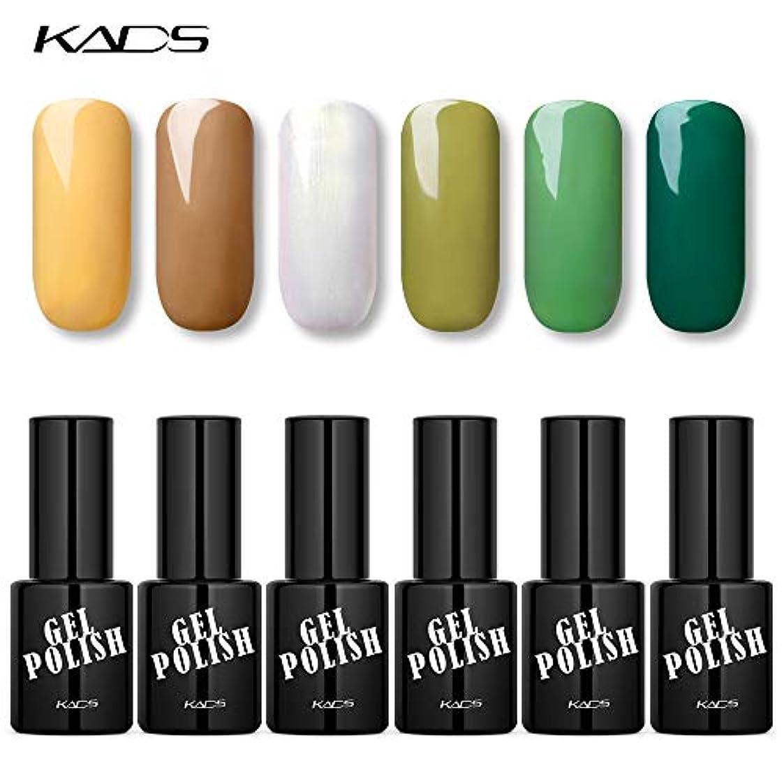 こねる不健康買い手KADS ジェルネイルカラーセット 6色セット グリーン系 9.5ML UV?LED対応 艶長持ち カラージェルポリッシュ