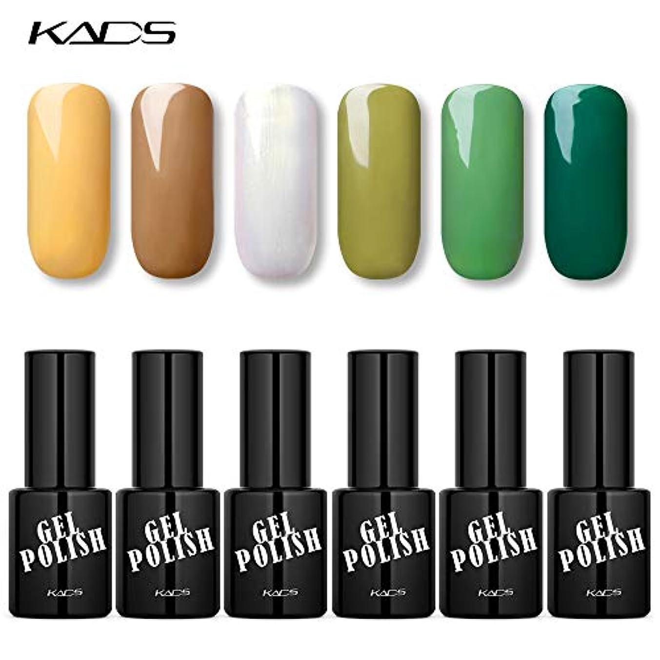 怠惰費やすかかわらずKADS ジェルネイルカラーセット 6色セット グリーン系 9.5ML UV?LED対応 艶長持ち カラージェルポリッシュ