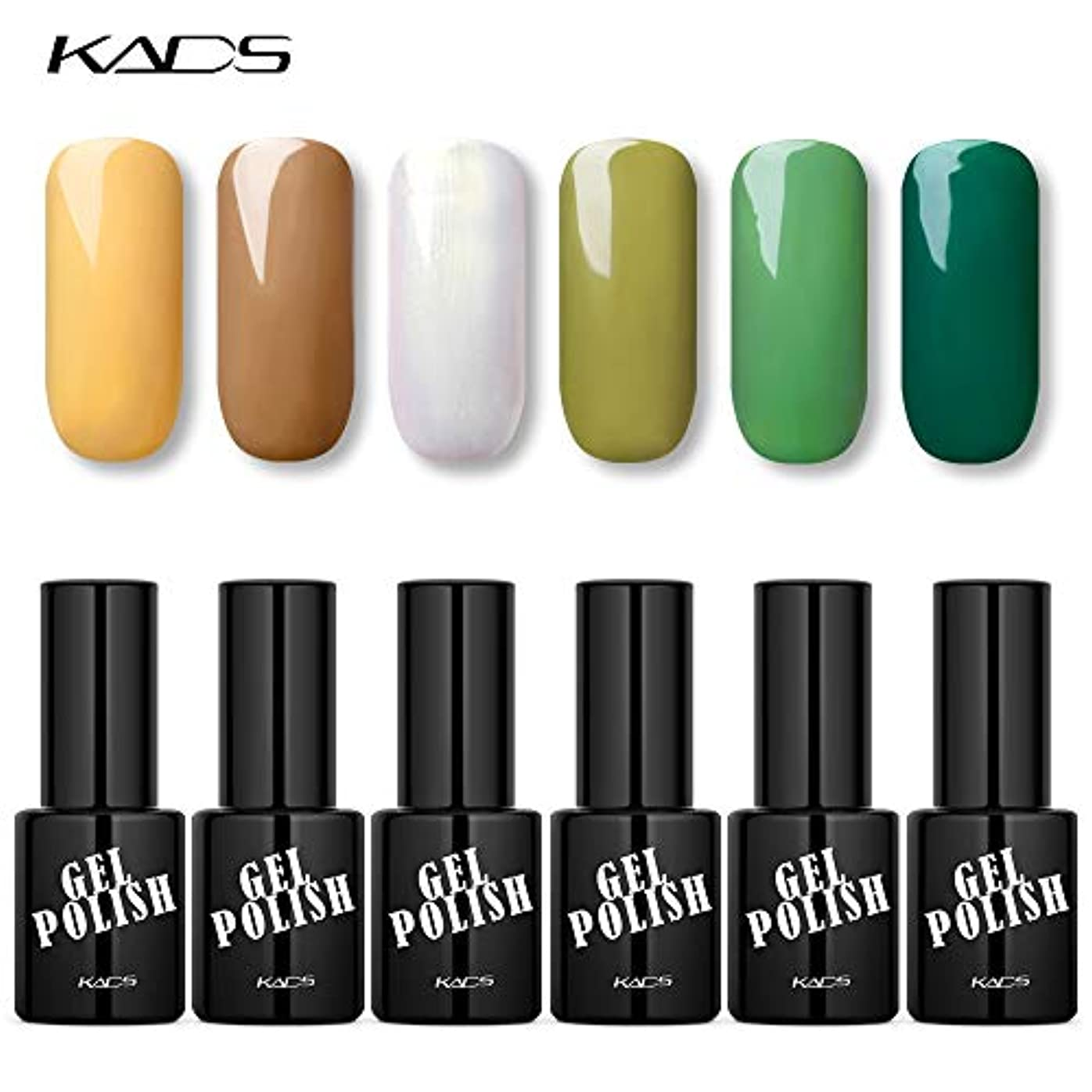順応性幸福閉じるKADS ジェルネイルカラーセット 6色セット グリーン系 9.5ML UV?LED対応 艶長持ち カラージェルポリッシュ