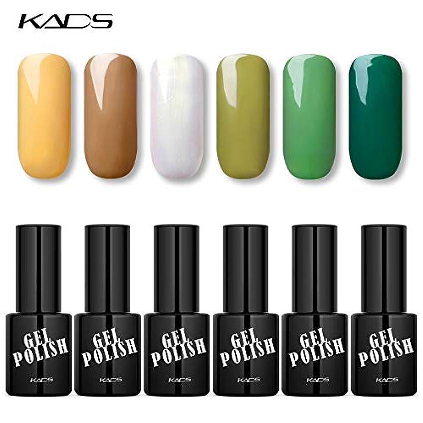 セント楕円形句KADS ジェルネイルカラーセット 6色セット グリーン系 9.5ML UV?LED対応 艶長持ち カラージェルポリッシュ