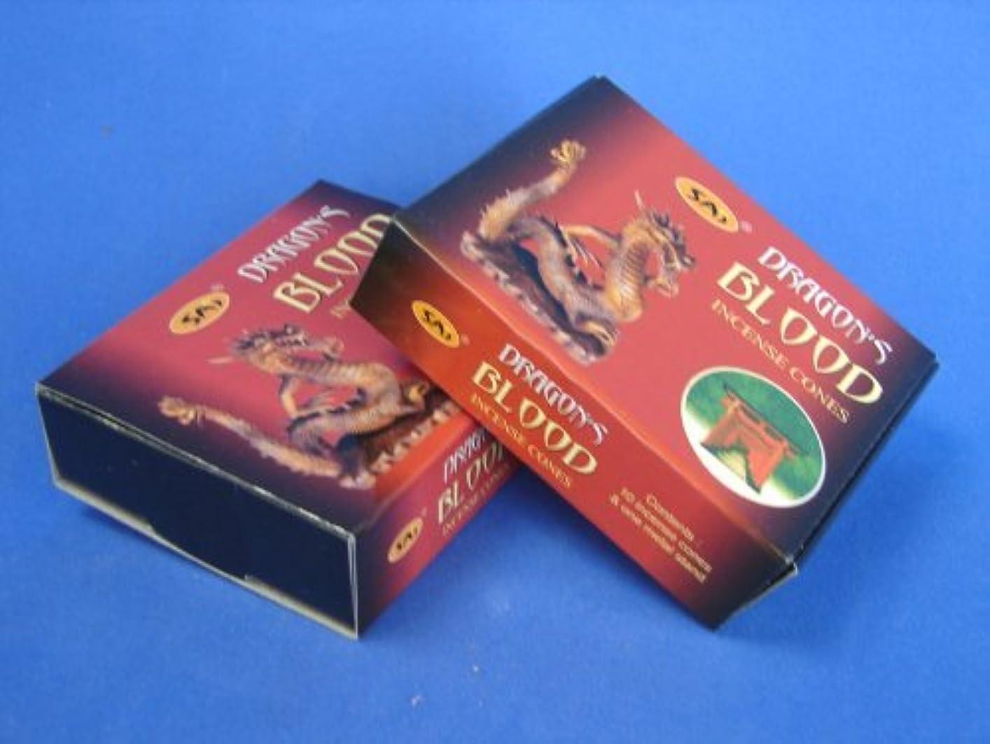 ロック解除正確平行2 Boxes of Dragon Blood Incense Cones
