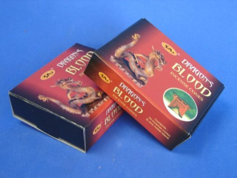 寛解寄付する阻害する2 Boxes of Dragon Blood Incense Cones