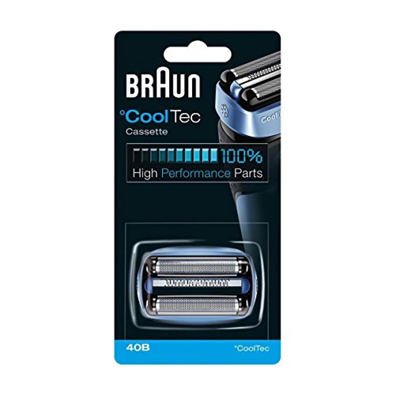 蒸し器新しい意味繊細BRAUN 40B Foil and Cutter Replacement Cartridge for CoolTec shavers series [並行輸入品]