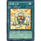 遊戯王カード 覚醒の証 STON-JP044N