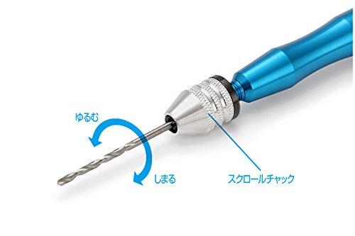 ウェーブ ホビーツールシリーズ HG マルチハンドルミニ プラモデル用工具 HT-324