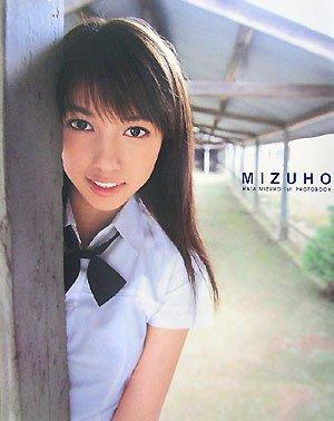 MIZUHO—秦みずほ初写真集