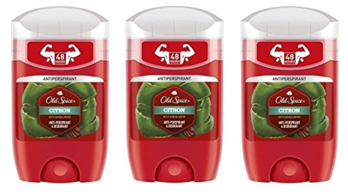 現像祝福する慣れている(Pack of 3) Old Spice Citron with Sandalwood Antiperspirant Deodorant Solid Stick for Men 3x50ml - (3パック) オールドスパイスシトロンサンダルウッド制汗剤デオドラントソリッドスティック男性用3x50ml