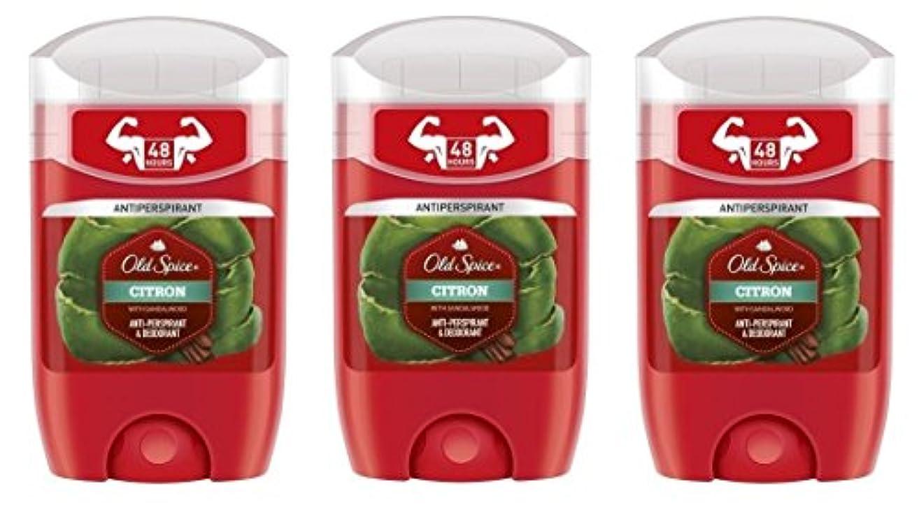 ボーカルテスト教える(Pack of 3) Old Spice Citron with Sandalwood Antiperspirant Deodorant Solid Stick for Men 3x50ml - (3パック) オールドスパイスシトロンサンダルウッド...