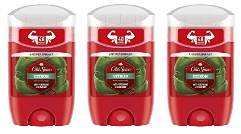 第二プランテーション効率的に(Pack of 3) Old Spice Citron with Sandalwood Antiperspirant Deodorant Solid Stick for Men 3x50ml - (3パック) オールドスパイスシトロンサンダルウッド...