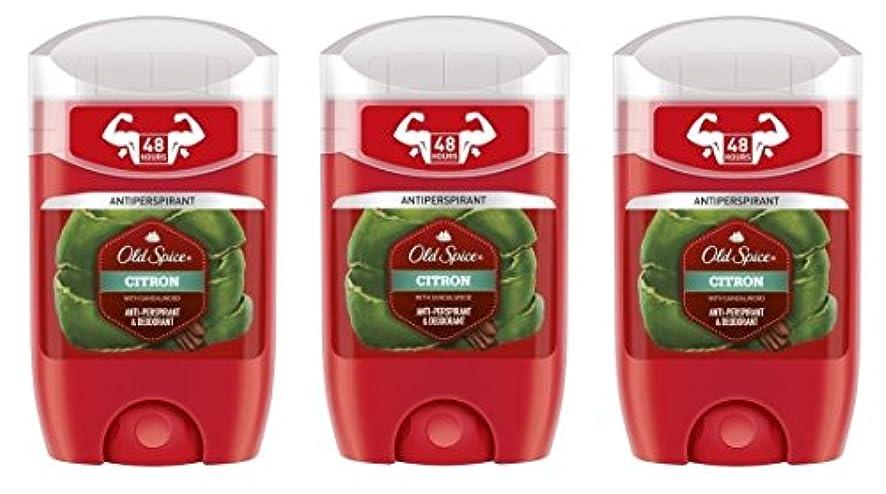 平等確認してくださいしみ(Pack of 3) Old Spice Citron with Sandalwood Antiperspirant Deodorant Solid Stick for Men 3x50ml - (3パック) オールドスパイスシトロンサンダルウッド...