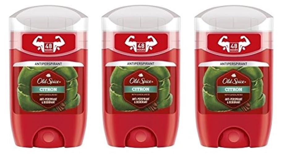酸化するファンドレーニン主義(Pack of 3) Old Spice Citron with Sandalwood Antiperspirant Deodorant Solid Stick for Men 3x50ml - (3パック) オールドスパイスシトロンサンダルウッド...