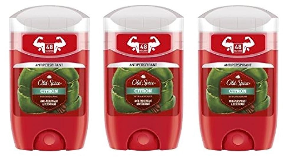間違えたカジュアル注入(Pack of 3) Old Spice Citron with Sandalwood Antiperspirant Deodorant Solid Stick for Men 3x50ml - (3パック) オールドスパイスシトロンサンダルウッド...