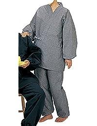 踊り衣裳 綿入作務衣 暖印 ライトグレー メンズ レディース LLサイズ