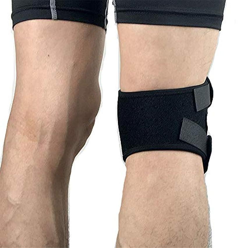 心のこもったピカソ革命的プロフェッショナル膝蓋骨ショックコンプレッションヒップベルト運動膝の登山を保護するアウトドアバスケットボールサッカーサイクリングフィットネスギア