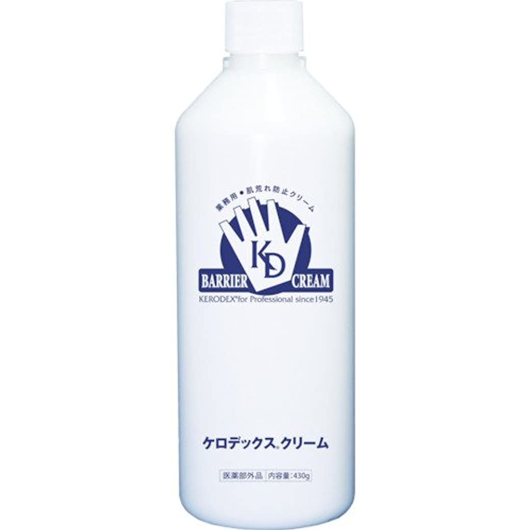コートフロー後退するケロデックスクリーム ボトルタイプ 詰替用 430g
