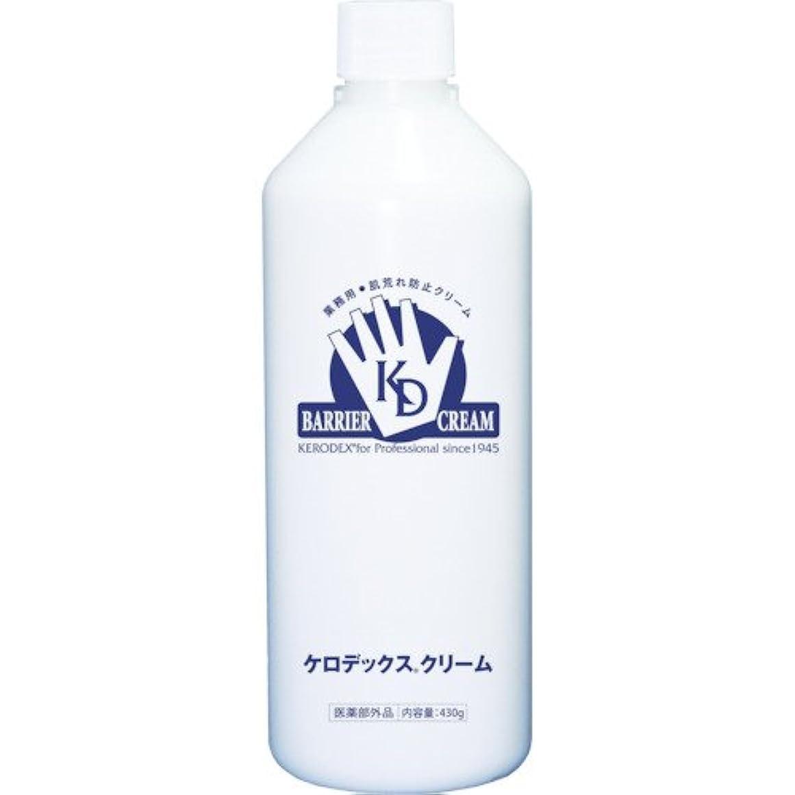 華氏対立件名ケロデックスクリーム ボトルタイプ 詰替用 430g