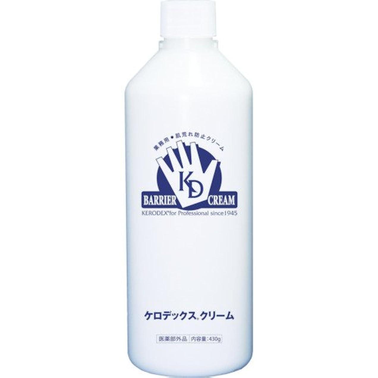 見積りとまり木スキッパーケロデックスクリーム ボトルタイプ 詰替用 430g