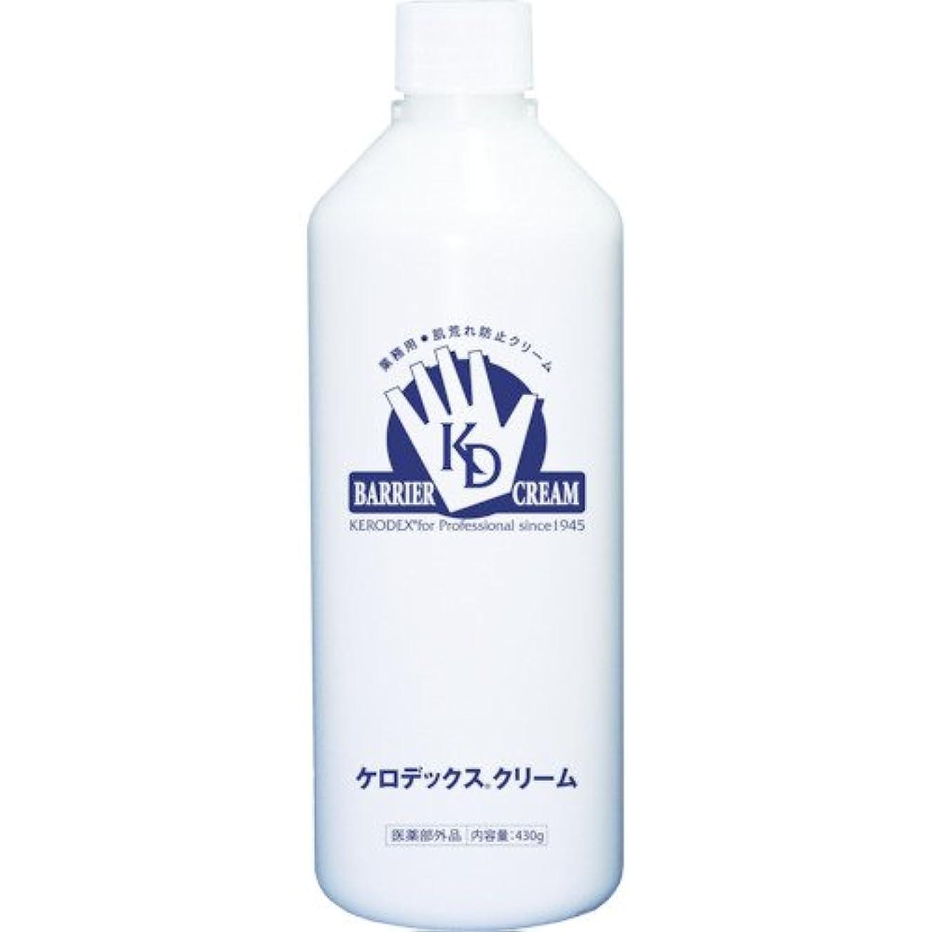 によるとピースまた明日ねケロデックスクリーム ボトルタイプ 詰替用 430g
