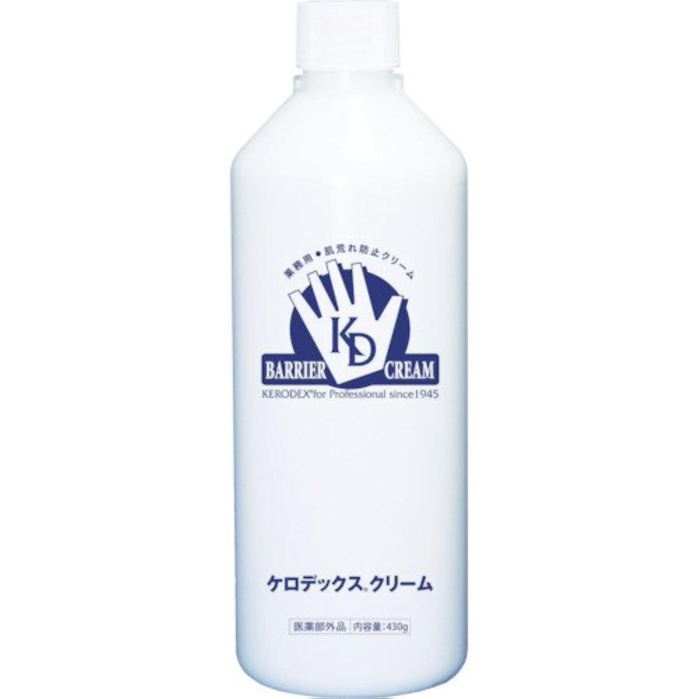 愛情ポーチ描写ケロデックスクリーム ボトルタイプ 詰替用 430g