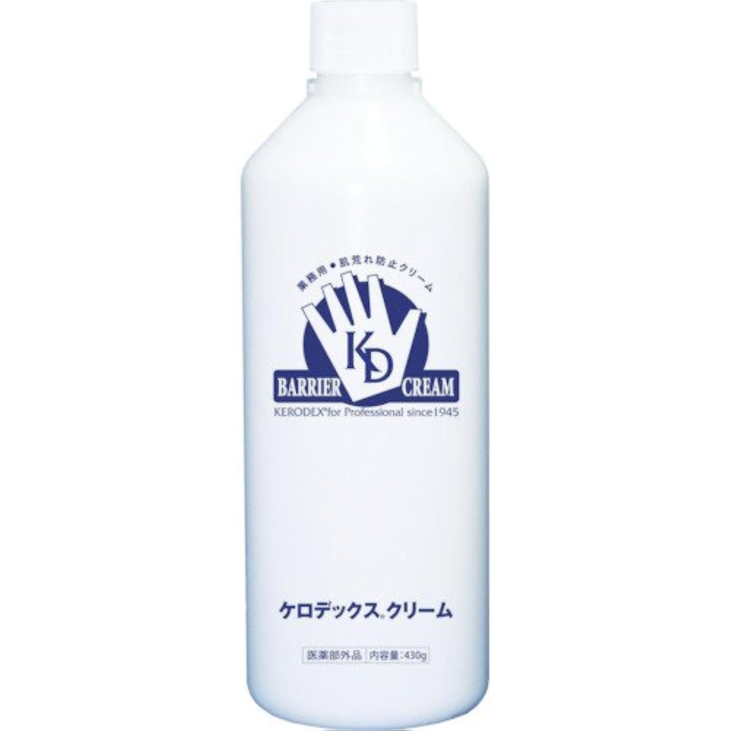 尊敬熟達した含意ケロデックスクリーム ボトルタイプ 詰替用 430g