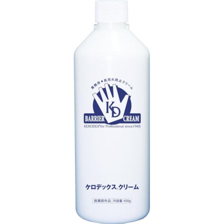 衝突する楽しむメルボルンケロデックスクリーム ボトルタイプ 詰替用 430g