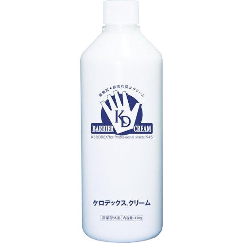 消毒剤伝導放棄ケロデックスクリーム ボトルタイプ 詰替用 430g