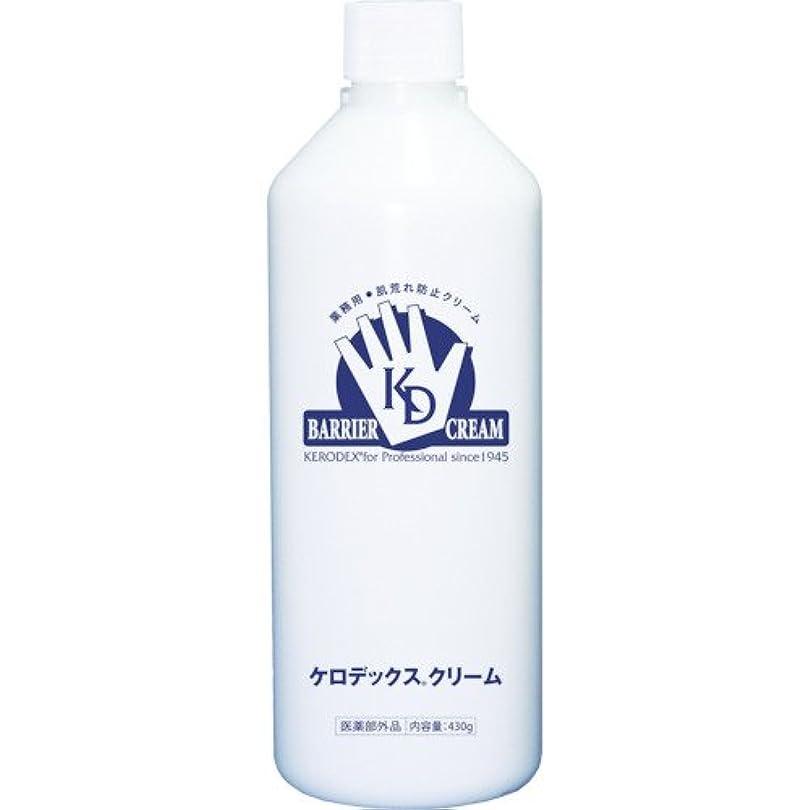 リスク賛辞限界ケロデックスクリーム ボトルタイプ 詰替用 430g