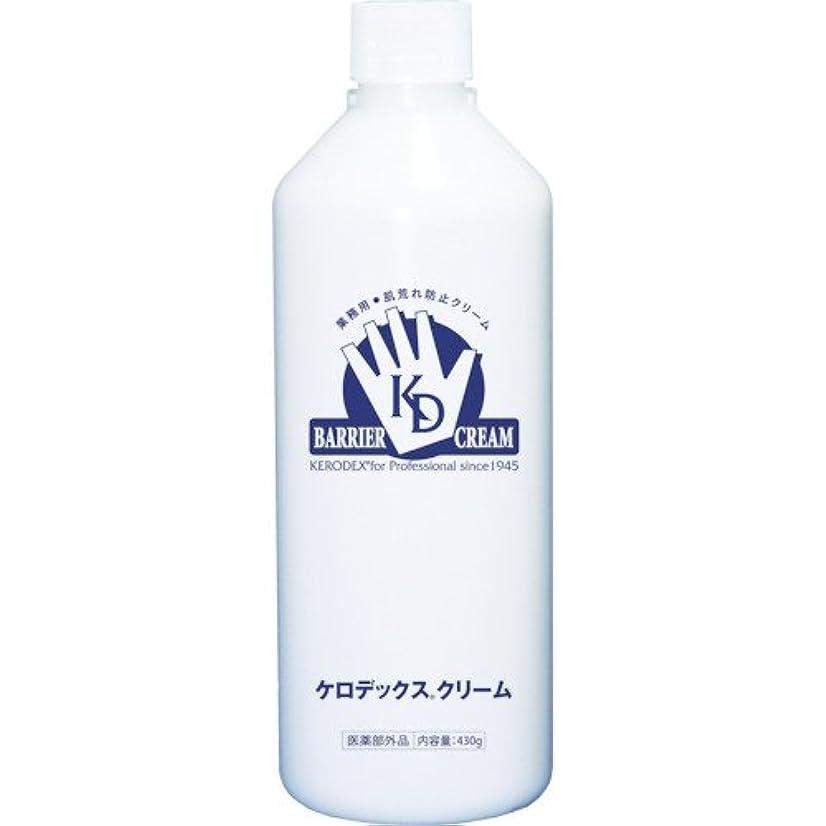 激怒手つかずの哲学博士ケロデックスクリーム ボトルタイプ 詰替用 430g