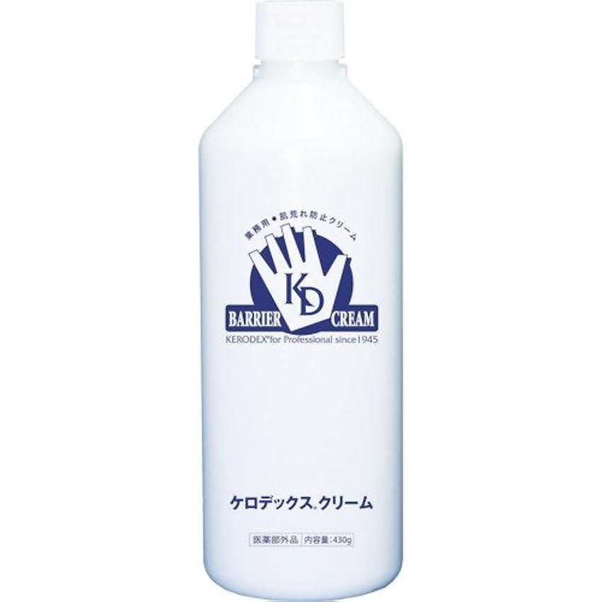 罰するキリン避難するケロデックスクリーム ボトルタイプ 詰替用 430g