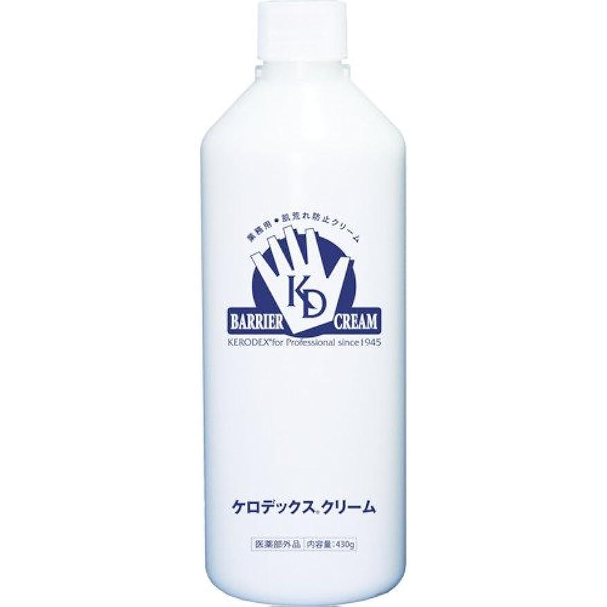 ハックリーズレンダーケロデックスクリーム ボトルタイプ 詰替用 430g
