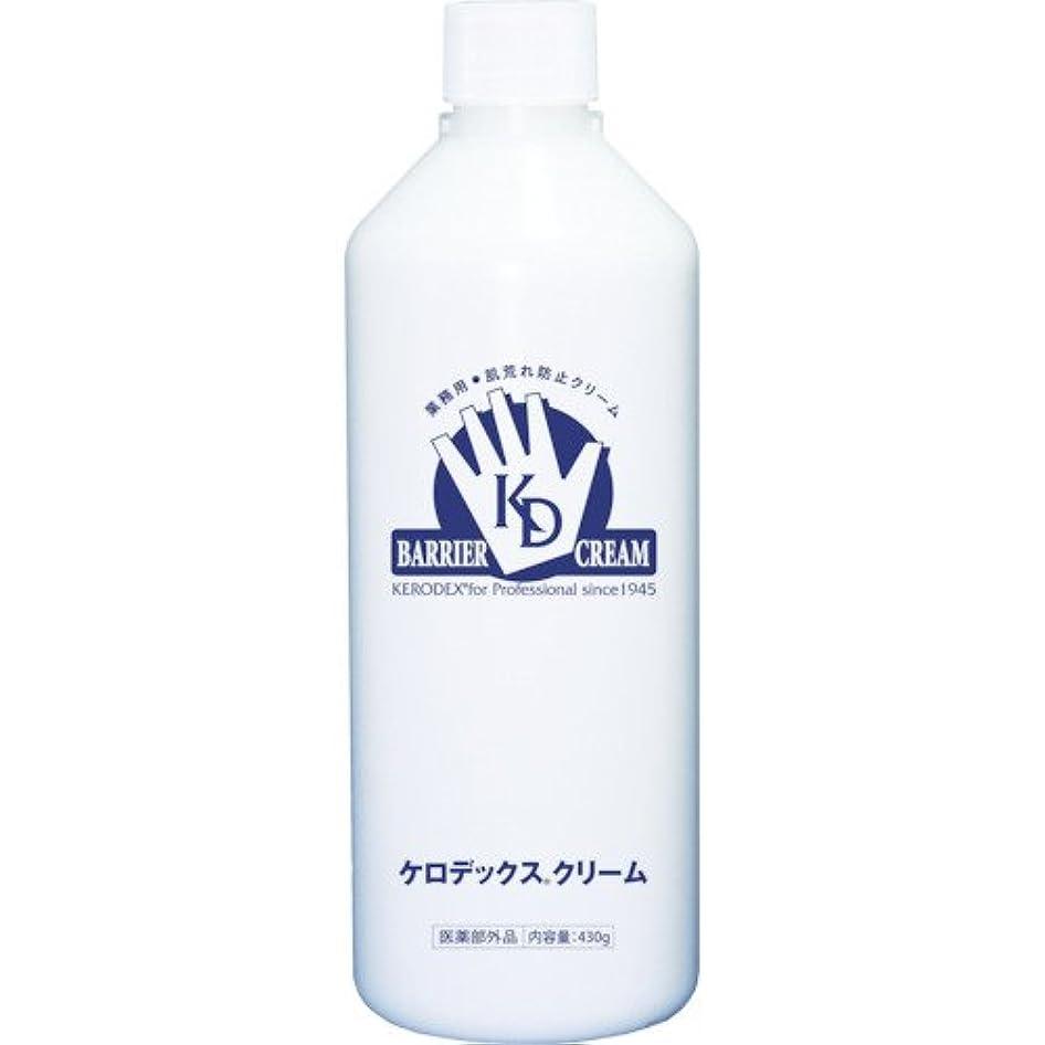 勧めるグラスフラップケロデックスクリーム ボトルタイプ 詰替用 430g