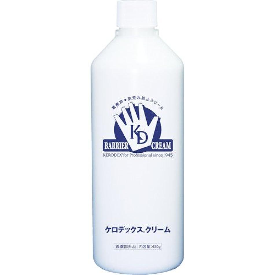 製油所祝福する火曜日ケロデックスクリーム ボトルタイプ 詰替用 430g