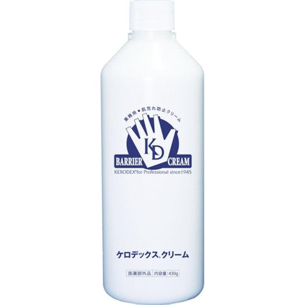 チャートなぞらえる委任ケロデックスクリーム ボトルタイプ 詰替用 430g