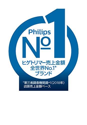 フィリップス ヒゲトリマー ブラック BT5204/15