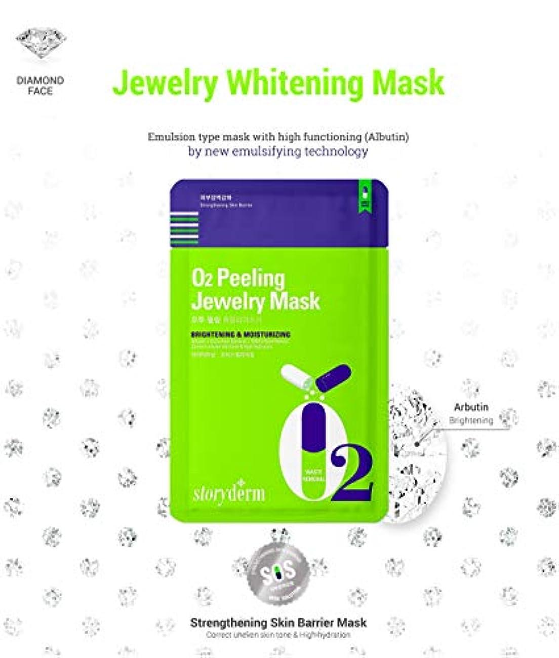間接的悔い改めるシャトルstoryderm korea 韓国 マスクパック O2 Peeling Jewelry Mask pack (10 sheet,25ml)