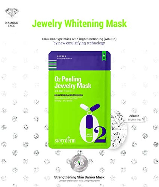 ドキドキ手当黒storyderm korea 韓国 マスクパック O2 Peeling Jewelry Mask pack (10 sheet,25ml)