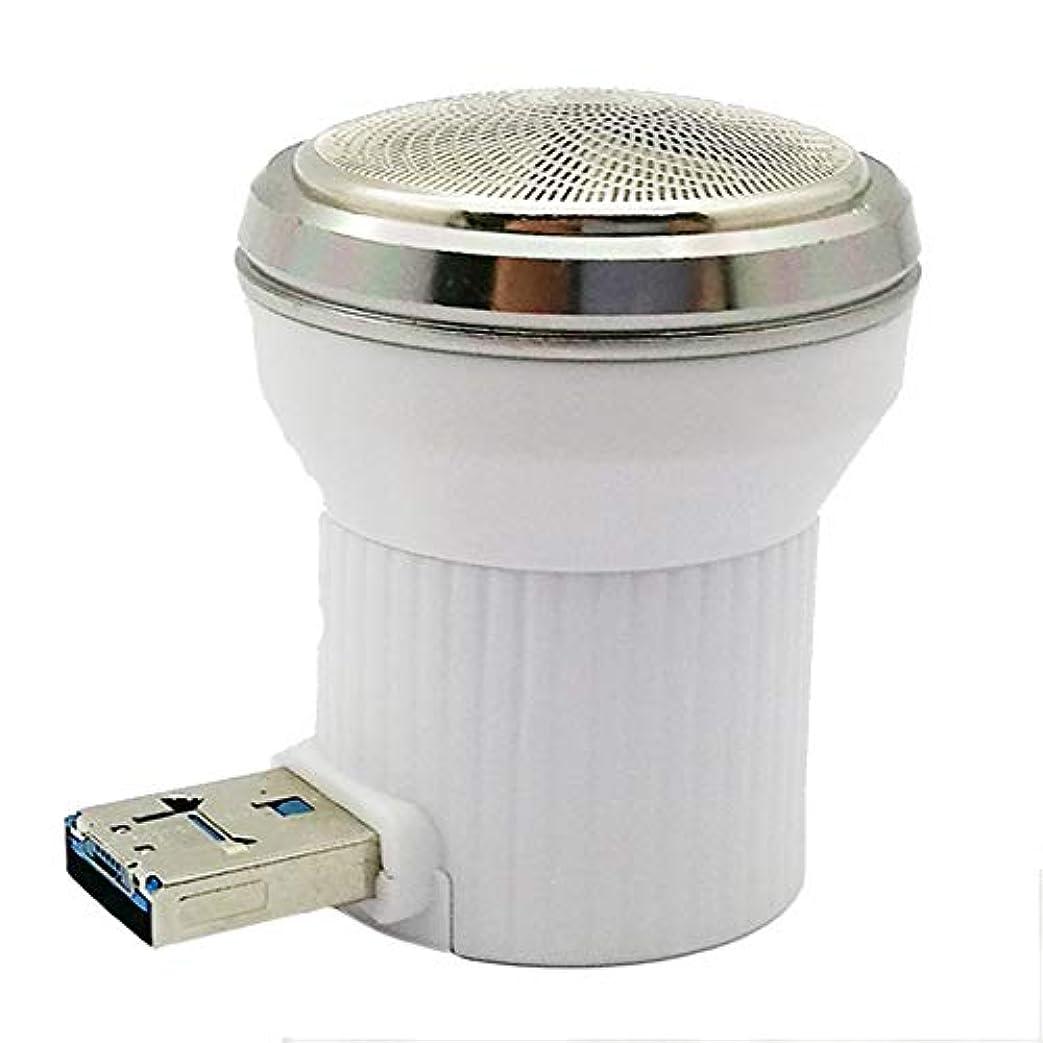 急勾配のチップ鬼ごっこ旅行用かみそりのためのミニかみそりUSB携帯電話多機能ポータブル電気メンズかみそり(ホワイト)