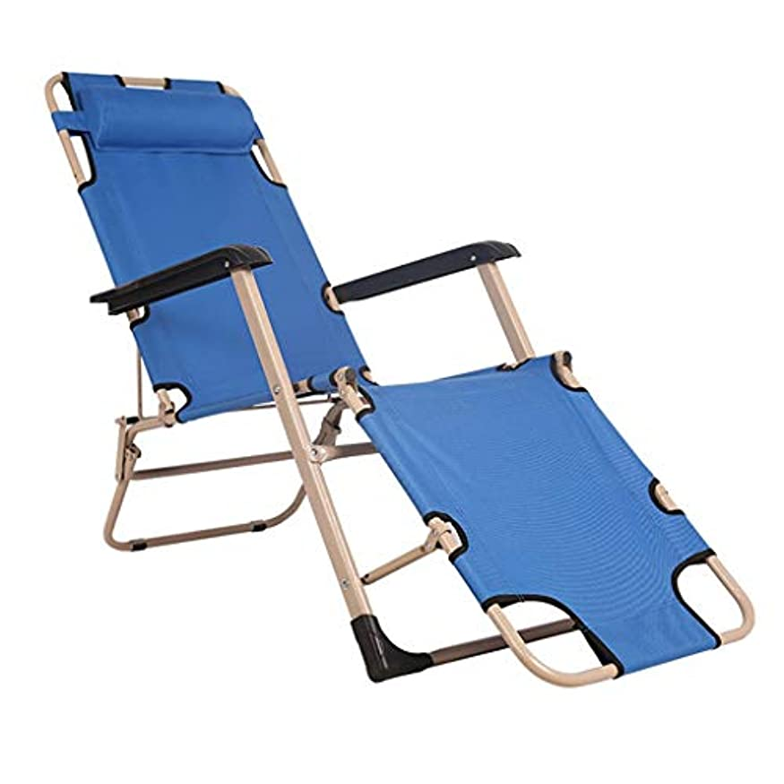 行商人誰でもハンドブックNEVY 多機能 折りたたみ キャンプチェア 調整可能 背もたれ ラウンジチェア ポータブル 釣り 座席、2色 (色 : 青)