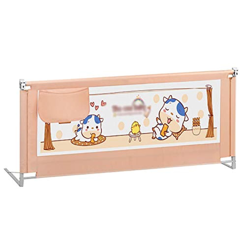 ベビープレイペン ベビーセーフティベッドレール子供子供用垂直リフトベッドガードレール、ベビーシャッター抵抗エッジバッフル、ユニバーサル150-200センチメートル (色 : Cream, サイズ さいず : 150cm)