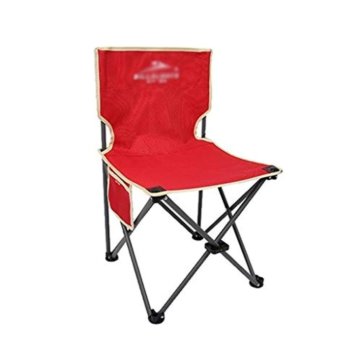 ガラス恐れる現金CSQポータブル キャンプチェア、赤い丈夫な屋外チェア耐久性のある防水ピクニックチェアビーチベンチ折りたたみ釣りチェア 折りたたみ式 (Color : Red, Size : 38CM)