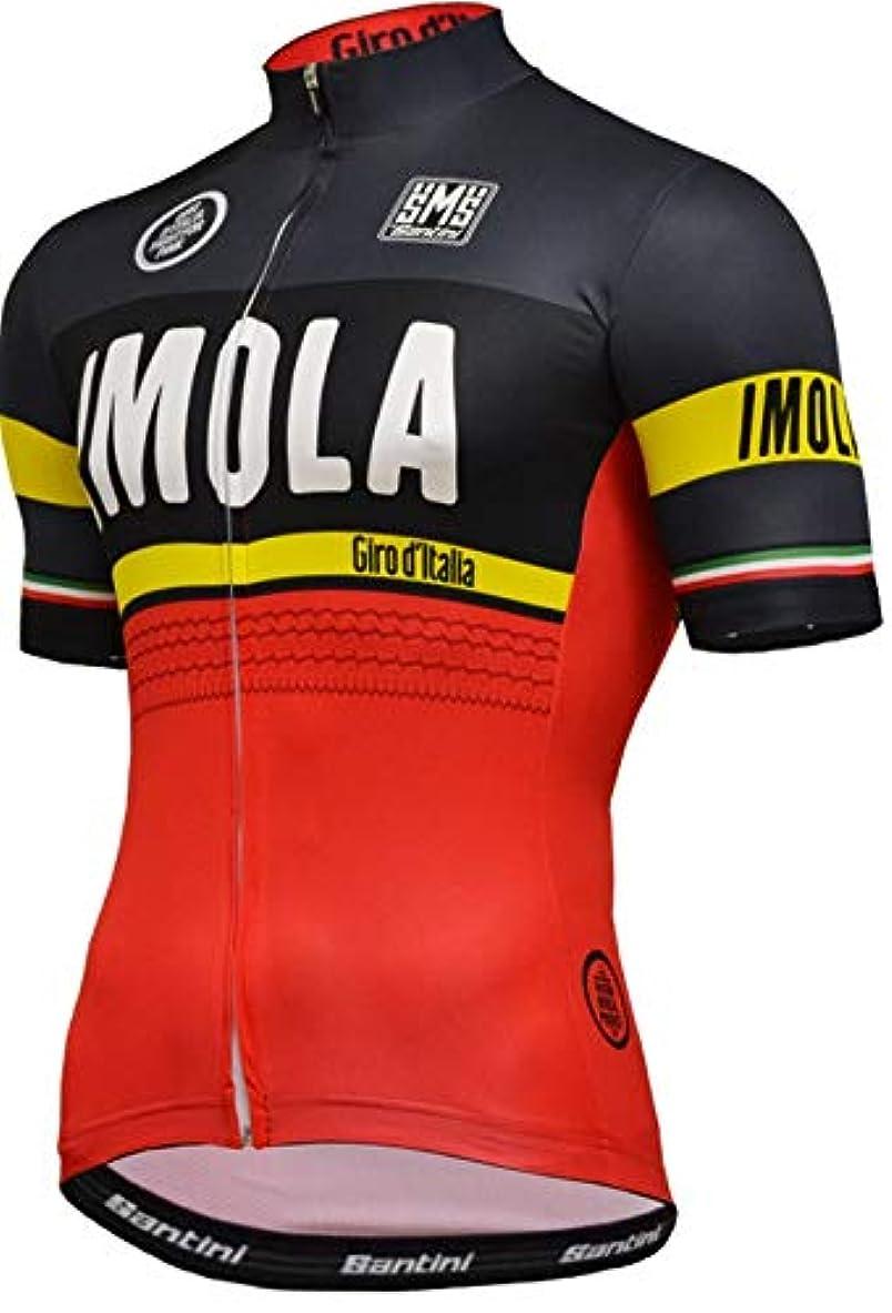 可能性途方もない放散する自転車ウェア Giro de Italia 2015 半袖ジャージ IMOLA ジロデイタリア XSサイズ