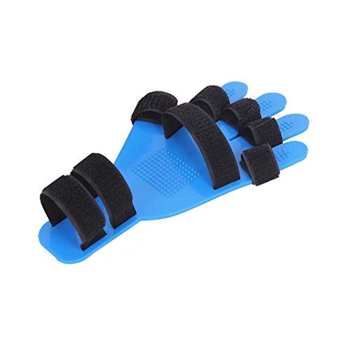 パケット細部王族指トレーニングボード 修正指板 指の訓練板 指サポーター 指の添え木指板 調節可能なフィンガー 指リハビリ訓練器具 左右手通用