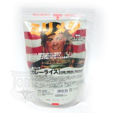 【非常食】ミリメシ 5食メニュー GE-1117a (カレーライス)