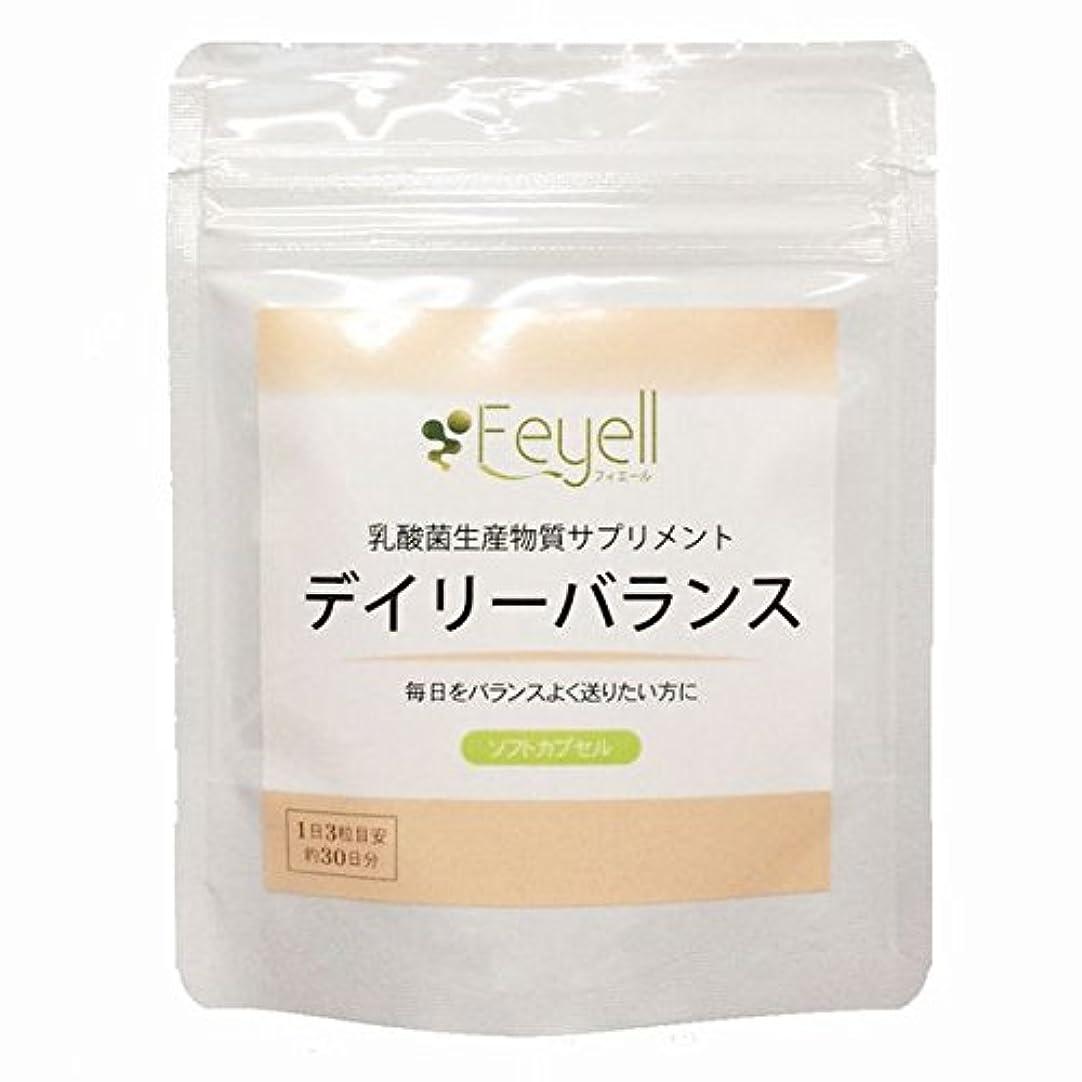 出血ボウリング芸術的乳酸菌生産物質サプリメント デイリーバランス(90粒)