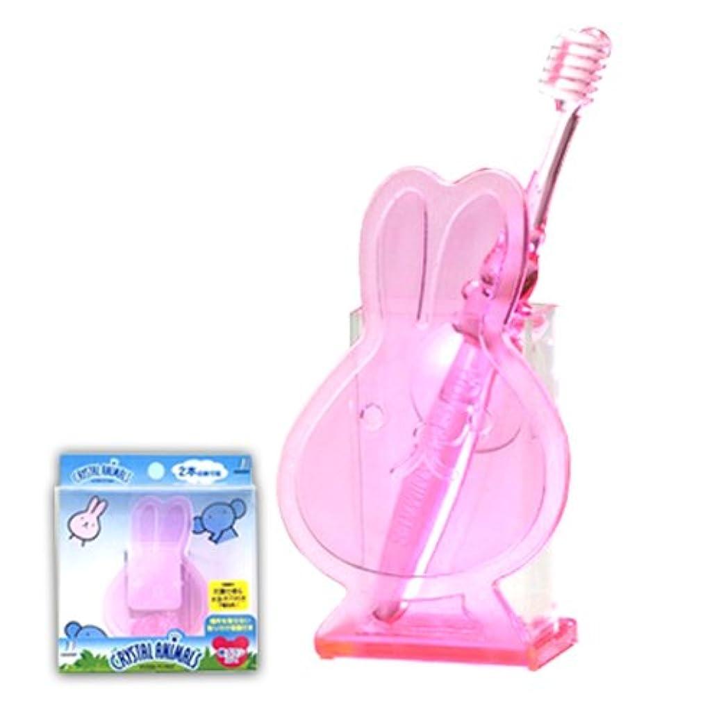 効率的インストールおもてなしクリスタル アニマルズ 歯ブラシ立て 1個 ピンク