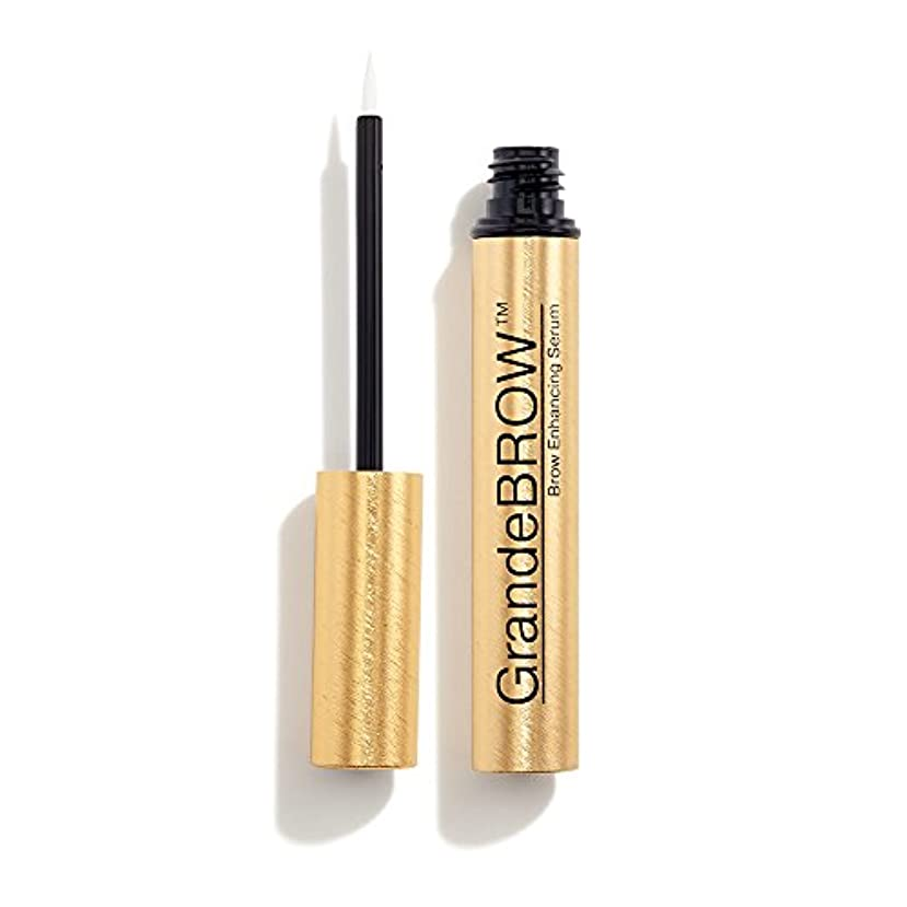 言及する六質素なGrande Cosmetics グランデブロウ 眉毛ボリュームアップセラム